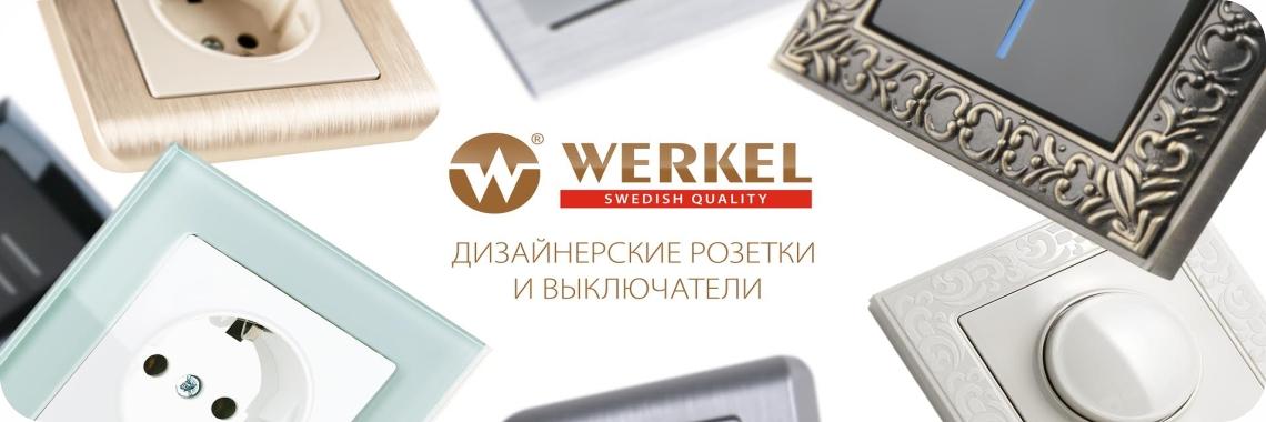 Werkel™