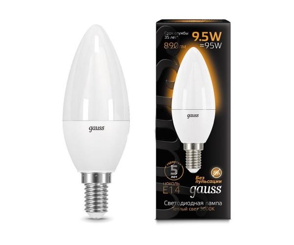 Лампа светодиодная свеча матовая  E14 9.5W 3000K