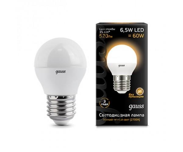 Лампа светодиодная шар матовый  E27 6.5W 3000K