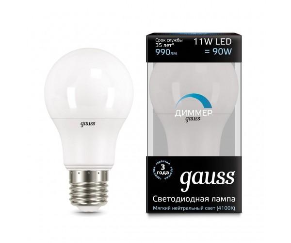 Лампа светодиодная диммируемая шар матовый E27 11W 4100K шар матовый