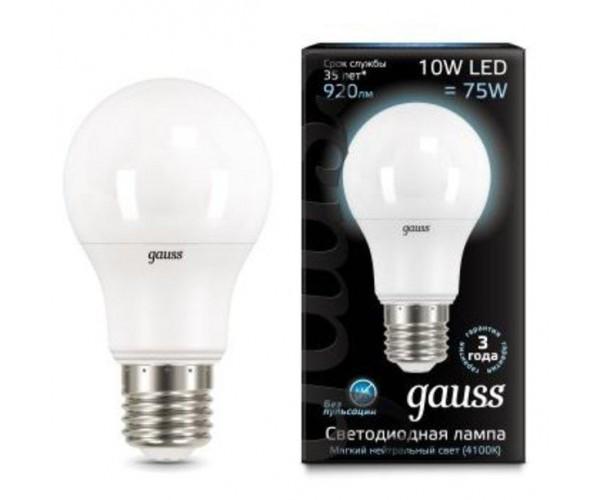 Лампа светодиодная груша матовая  E27 10W 4100K