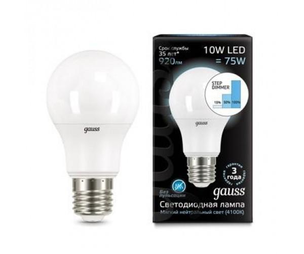 Лампа светодиодная диммируемая  шар матовый E27 10W 4100K