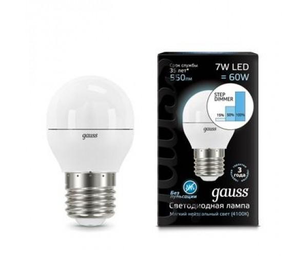 Лампа светодиодная диммируемая шар матовый E27 7W 4100K