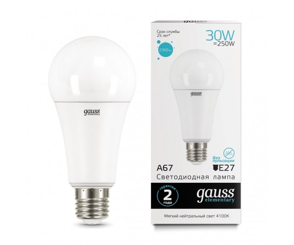 Лампа светодиодная груша матовая  E27 30W 4100K