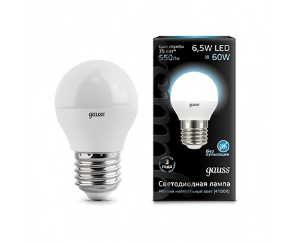 Лампа светодиодная шар матовый  E27 6.5W 4100K