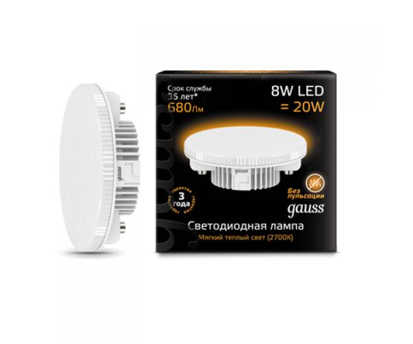 Лампа светодиодная Gauss LED GX53 8W 2700K