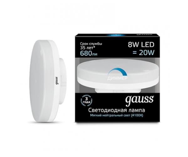 Лампа светодиодная Gauss LED GX53 8W 4100K диммируемая