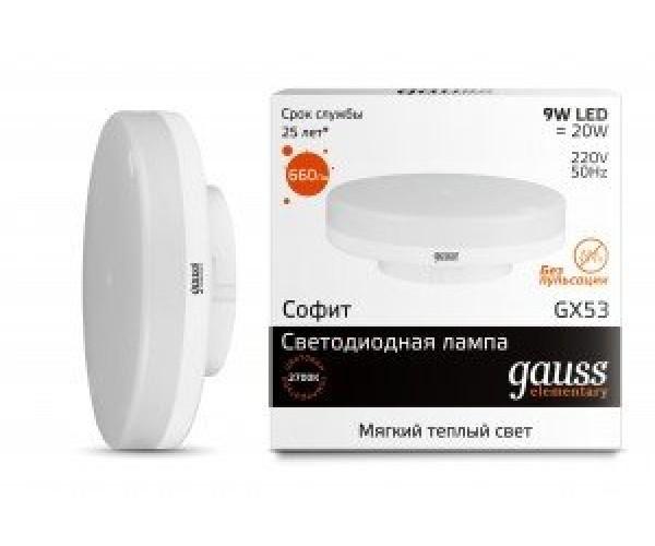 Лампа светодиодная Gauss Elementary GX53 9W 2700K