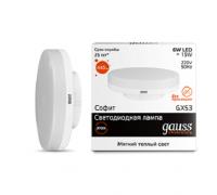 Лампа светодиодная Gauss Elementary GX53 6W 2700K
