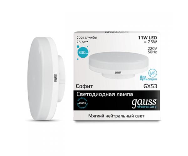 Светодиодная лампа Gauss Elementary GX53 11W 4100K