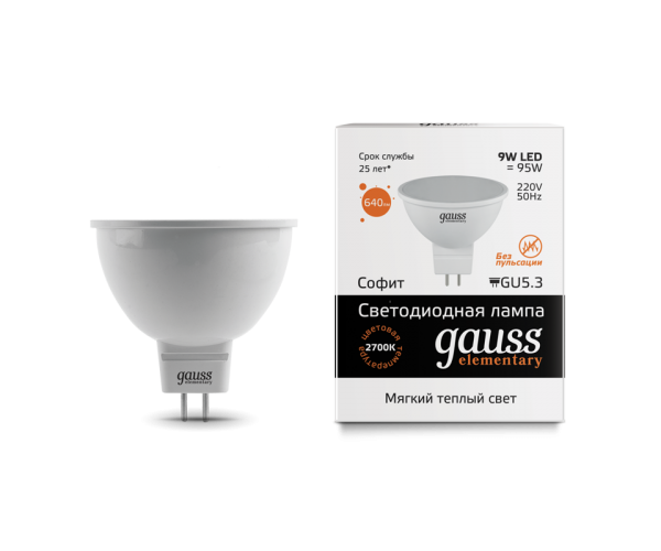 Лампа светодиодная GAUSS MR16 GU5.3 9W 3000K