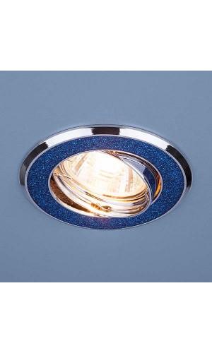 Светильник точечный поворотный 611 синий блеск/хром