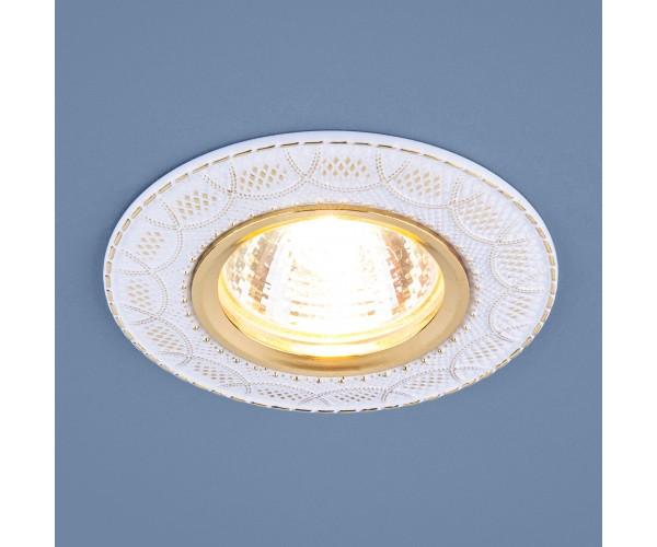 Светильник точечный 7010 белый/золото