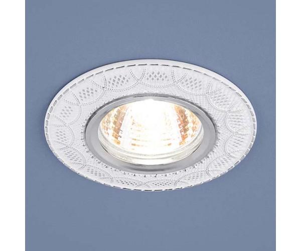 Светильник точечный 7010 белый/серебро