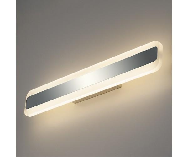 Настенный светодиодный светильник Ivata LED хром 16 Вт