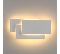 Настенный светодиодный светильник Inside LED белый матовый (MRL LED 12W 1012 IP20)