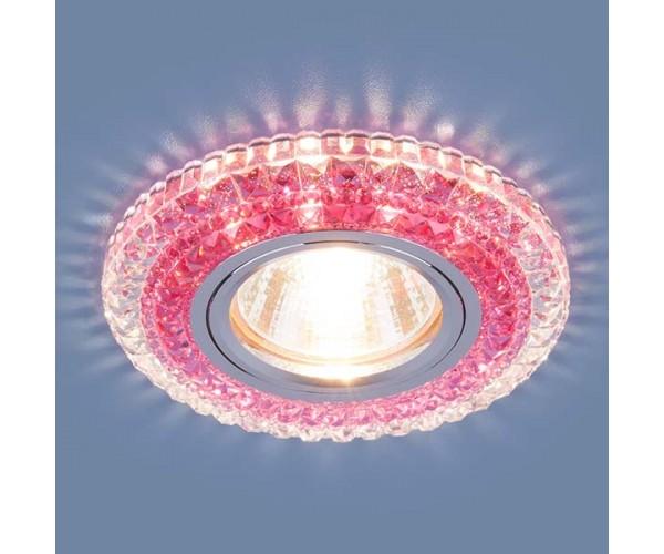 Светильник со светодиодной подсветкой  2193 MR16 CL/PK прозрачный/розовый