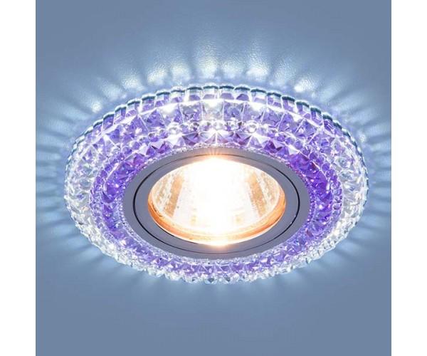Светильник со светодиодной подсветкой 2193 MR16 CL/PU прозрачный/фиолетовый