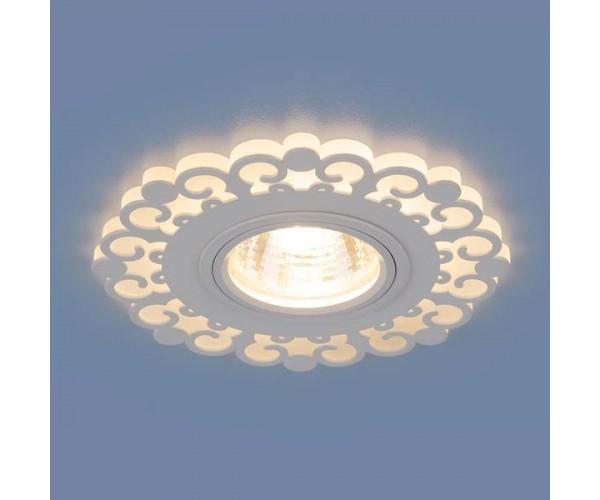 Светильник со светодиодной подсветкой 2196 MR16 WH белый