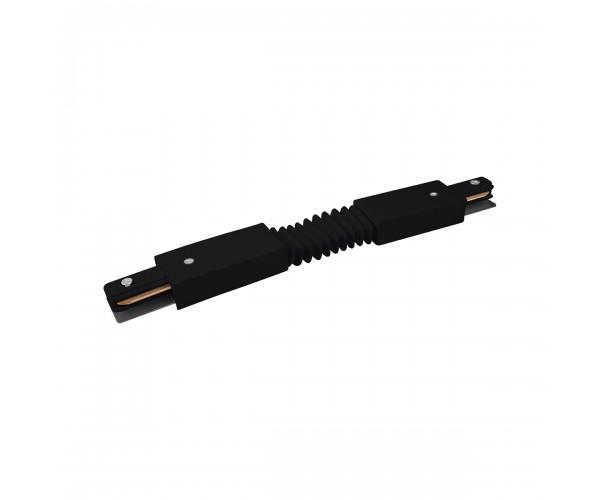 Гибкий коннектор для однофазного шинопровода черный