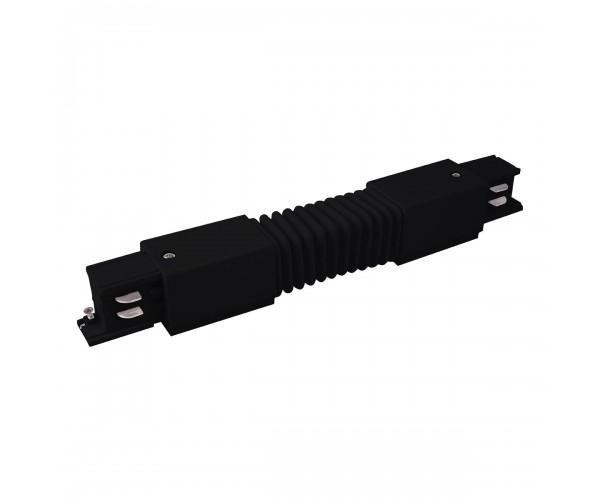 Гибкий коннектор для трехфазного шинопровода черный