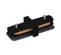 Коннектор прямой для однофазного шинопровода черный