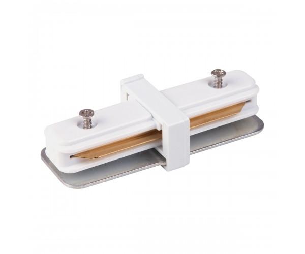 Коннектор прямой для однофазного шинопровода белый