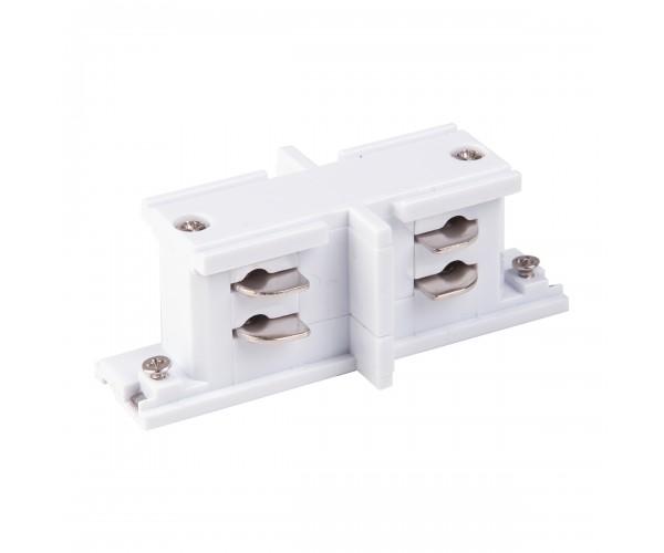 Коннектор прямой внутренний для трехфазного шинопровода белый