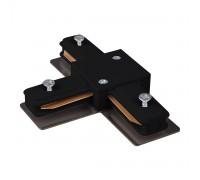 Коннектор Т-образный для однофазного шинопровода черный