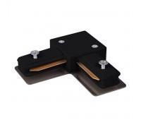 Коннектор угловой для однофазного шинопровода черный