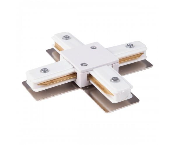 Коннектор X-образный для однофазного шинопровода белый