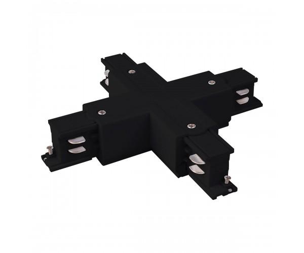 Коннектор X-образный для трехфазного шинопровода черный