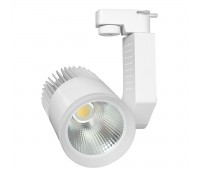 Трековый светодиодный светильник для однофазного шинопровода Accord 30W Белый 4200K