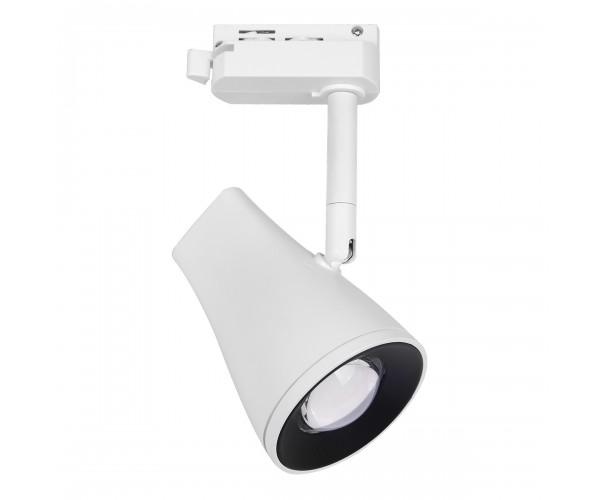 Трековый светодиодный светильник для однофазного шинопровода Hardi Белый 9W 4200K