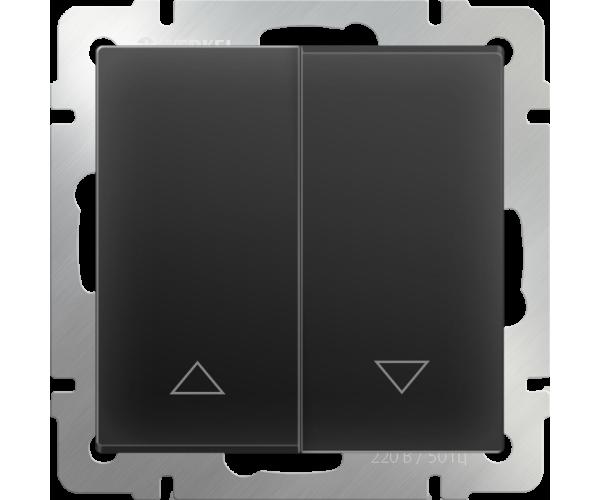 Выключатель жалюзи (черный) WL08-01-02