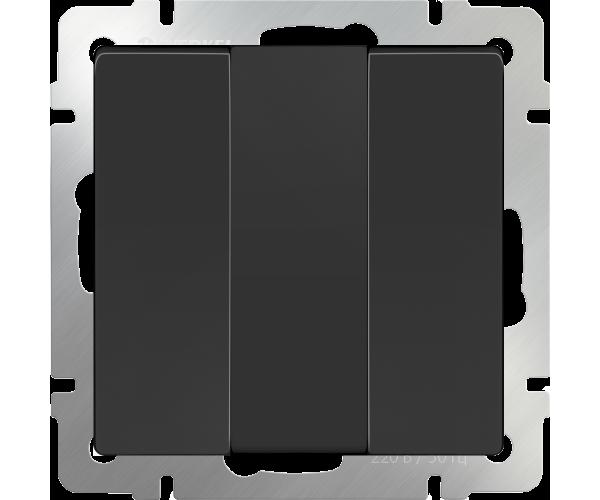 Выключатель трехклавишный (черный) WL08-SW-3G